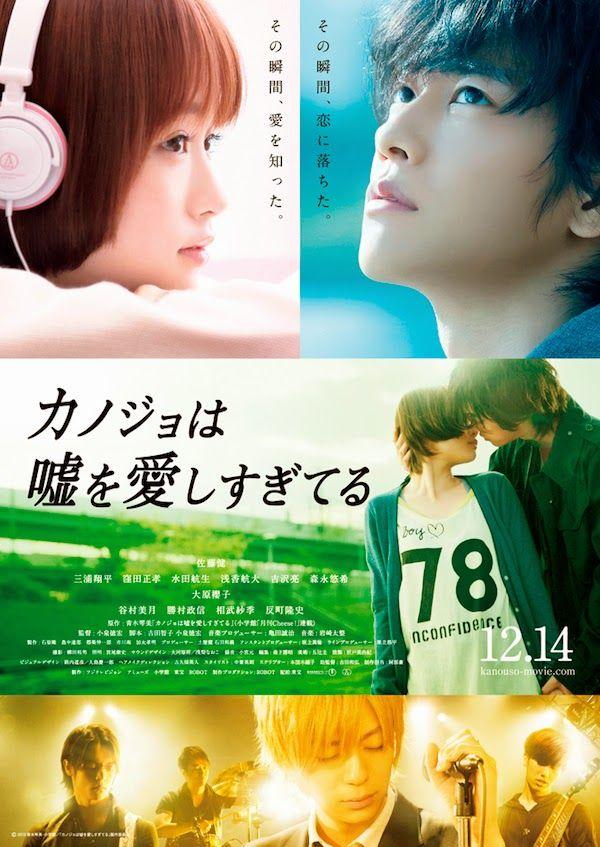 "Mavera: Kanojo wa Uso o Aishisugiteru ""Yalancı Ve Sevgilis..."