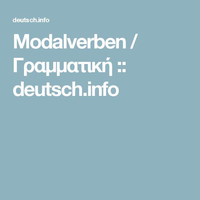 Modalverben / Γραμματική :: deutsch.info