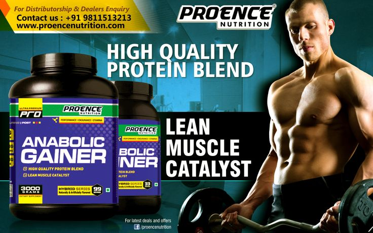 Best Anabolic Gainer at proencenutrition.com