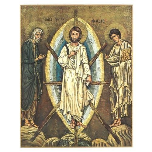 """Transfiguration of Our Lord Jesus Christ Wall Plaque Lg 14"""" Christian gift"""