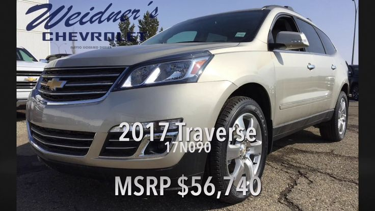 2017 Chevrolet Traverse *FOR SALE* / Champagne Silver, AWD, 1LZ / 17n090