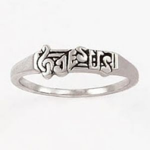 i SO want this: Christian Rings, Sterling Silver Rings, Accessories, Note