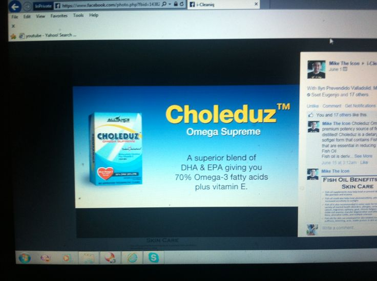 CHOLEDUZ Omega supreme is a premium potency source of fish oil. Molecularly distilled. CHOLEDUZ is a dietary supplement  in softgel form that contains fish oil plus vitamin E that are essential in reducing the bad cholesterol.