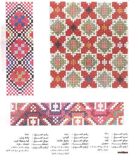 Palestinian Cross Stitch Patterns - Majida Awashreh - Álbumes web de Picasa