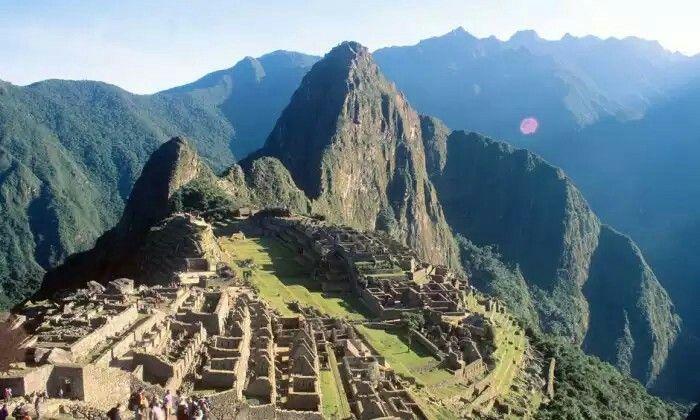 Machi pichu, Cuzco Perú