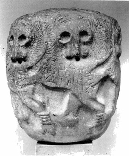 """This is a Sumerian macehead dating to the Early Dynastic III (2500-2330 B.C.). The macehead is inscribed with archaic Sumerian cuneiform which reads: """"Mesalim, Lugal of Kish, builder of the temple of Ningirsu, established this for Ningirsu, Lugal-šag-engur was the Ensi of Lagaš."""" King Mesalim of the Third Dynasty of Kish is actually missing from the Sumerian King list but appears in our records as the mediator of a border dispute between the Sumerian city-states of Lagaš and Umma."""
