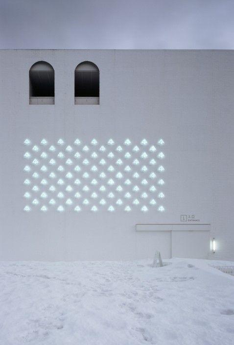 Aomori Museum of Art | Japan | Jun Aoki & Associates