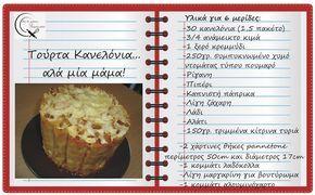 Θα σε κάνω Μαγείρισσα!: Τούρτα Κανελόνια αλά μία μάμα!