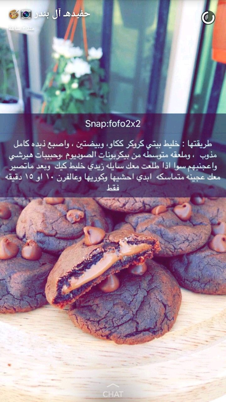 Pin By Sakina Adel On Cook Cafe Food Arabic Food Arabic Sweets
