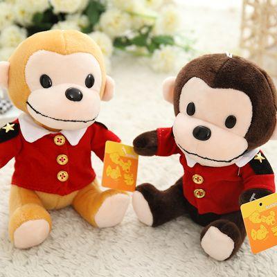 $5.39 (Buy here: https://alitems.com/g/1e8d114494ebda23ff8b16525dc3e8/?i=5&ulp=https%3A%2F%2Fwww.aliexpress.com%2Fitem%2FWedding-plush-toys-small-doll-the-Red-Army-installed-a-monkey-orangutan-Companies-Events-gifts-birthday%2F32395244876.html ) Wedding plush toys small doll, the Red Army installed a monkey orangutan Companies Events gifts, birthday gifts, Christmas gifts for just $5.39