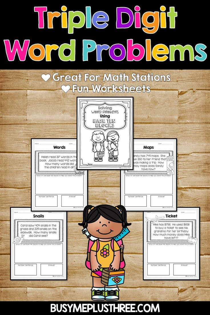 Word Problems Addition And Subtraction With Base Ten Blocks Triple Digit Numbers Addition Word Problems Word Problems Money Math Activities Addition and subtraction to 999