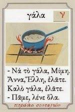 Συνταγές, αναμνήσεις, στιγμές... από το παλιό τετράδιο...: Κυδωνόπαστο - Μια γεύση από τα παλιά!
