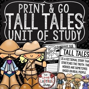 You will LOVE this Tall Tales Unit Packet! This is always my favorite genre to teach children! This unit was created to help me in the classroom make teaching TALL TALES fun and engaging! This will be perfect in helping you teach about this genre! Note: The actual stories are not included due to copyright.