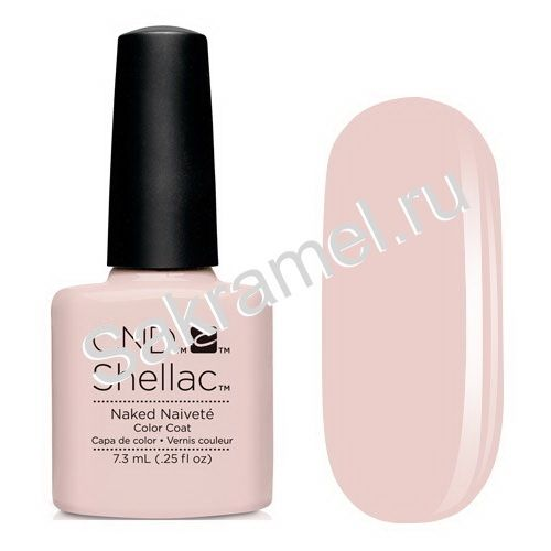 UV Гелевое покрытие CND Shellac-Naked Naivete 7,3ml