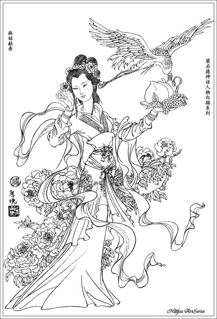 Coloring - Geisha design
