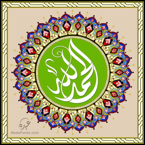 Download Abdo Fonts Outdoor Blanket Symbols Peace Symbol