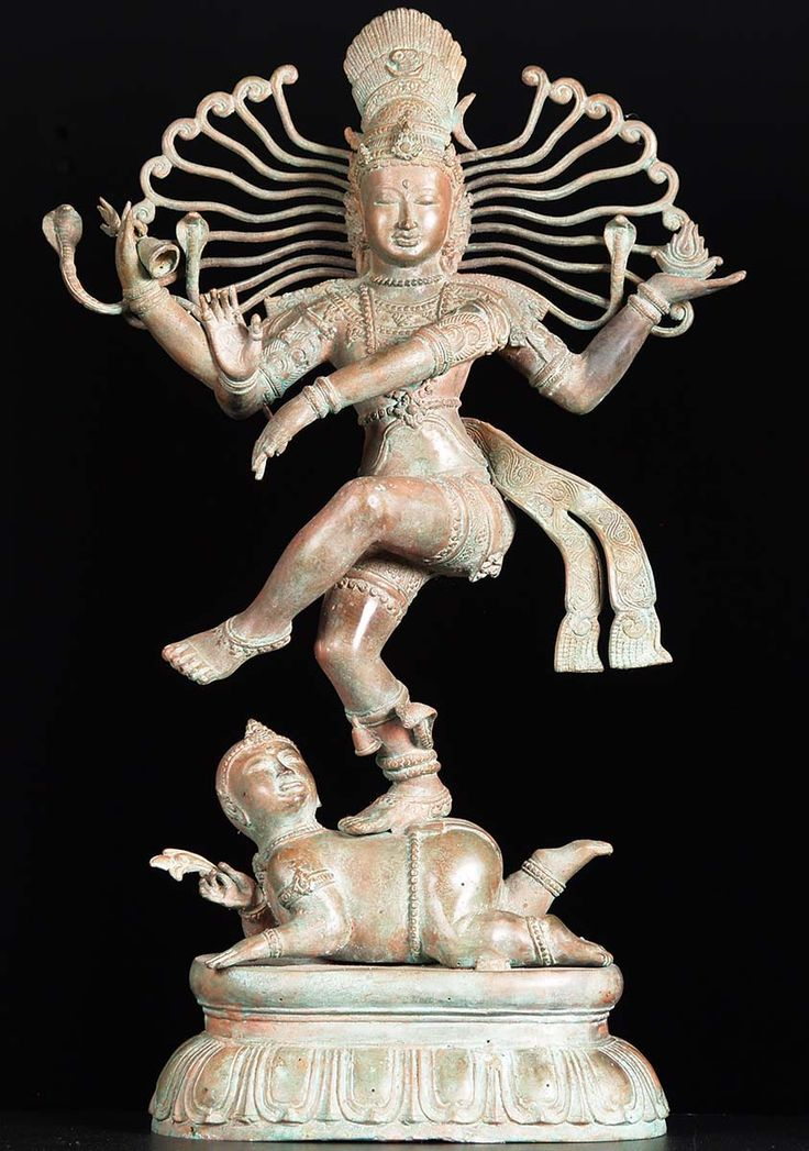 "Brass Nataraja Dancing Shiva Statue 28"": Hindu Gods & Buddha Statues"