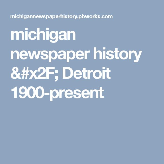 michigan newspaper history / Detroit 1900-present