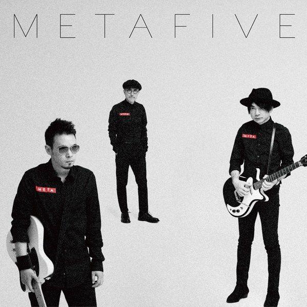 Download METAFIVE  METAHALF  EP [iTunes Plus AAC M4A] iTunes Spotify
