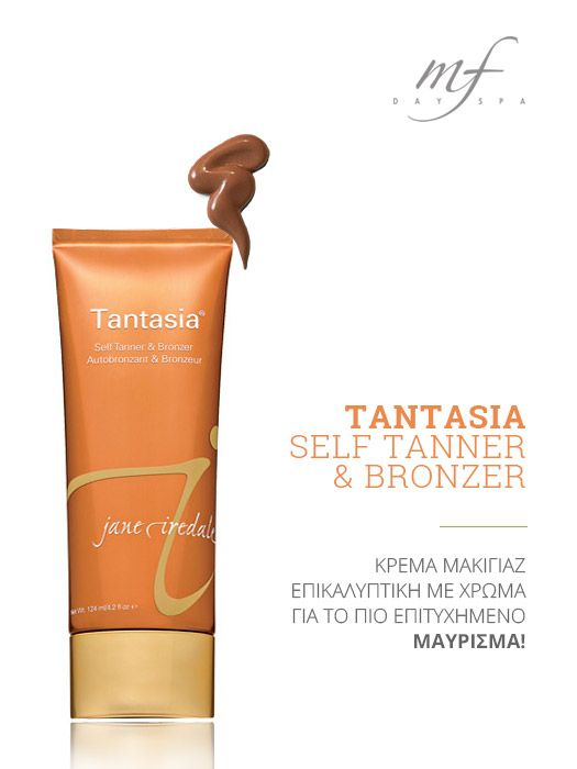 Μαυρισμένη επιδερμίδα με το #bronzer της #janeiredale - #tanning #makeup #cosmetics #mfdayspa