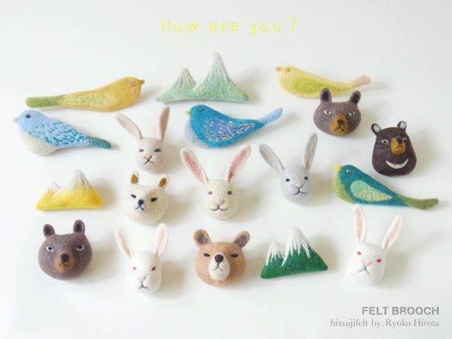 ブローチ -by ヒツジフエルト縮絨室 ヒロタリョウコ[Brooch by Felt Fulling Lab-Ryoko Hirota]
