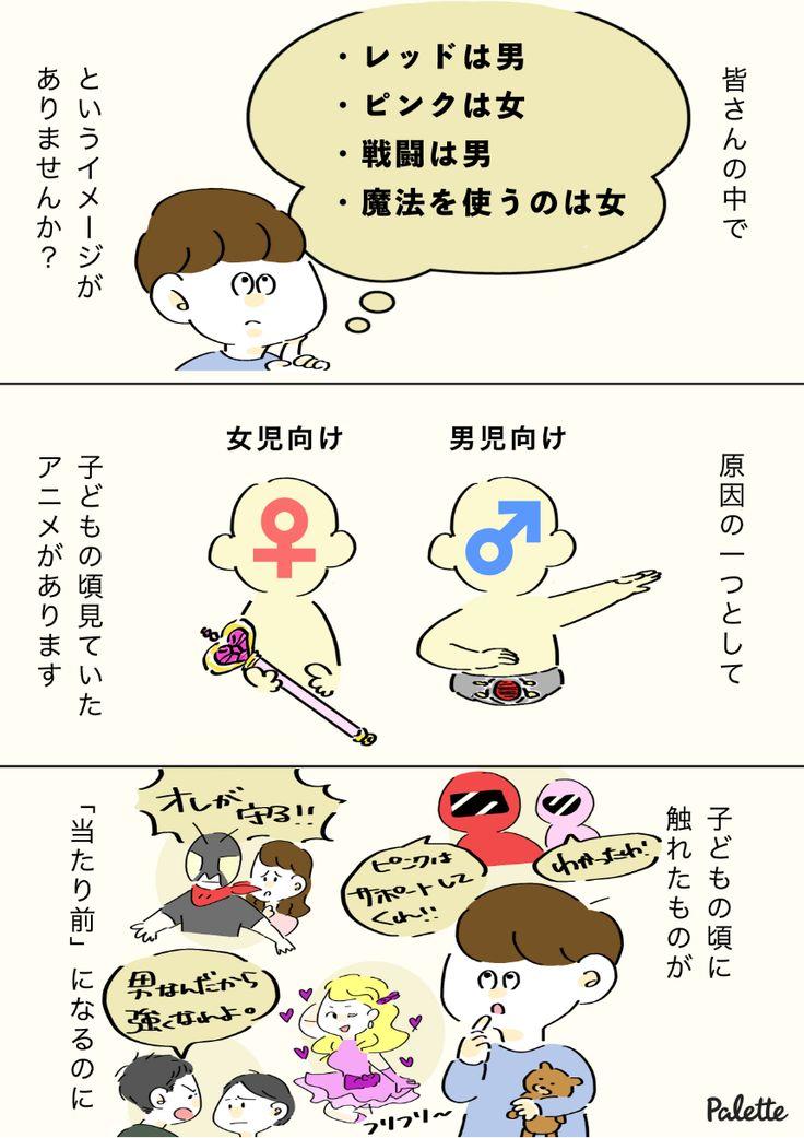 パレットーク 多様性 マンガ on twitter palette manga comics