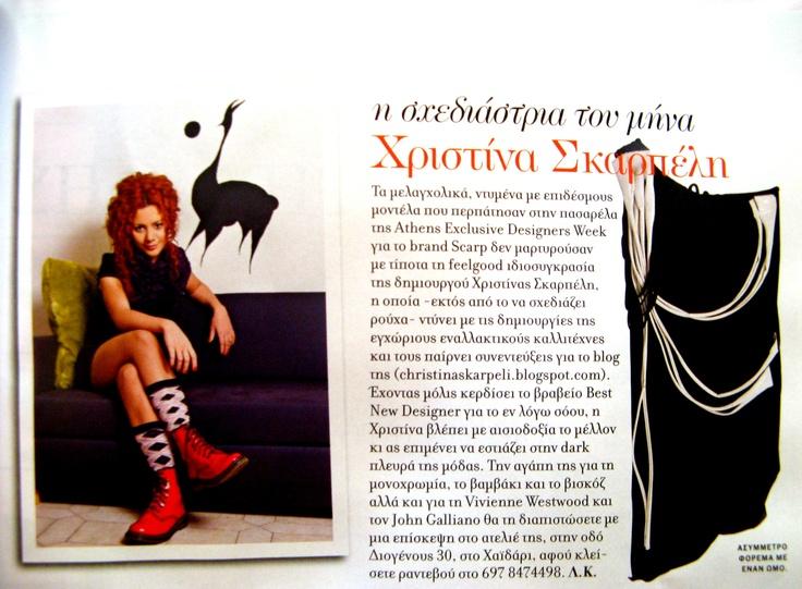 LUCKY. magazine