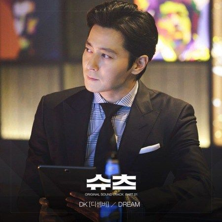 ost and background music list for the korean drama suits dramas coreanos dramas pinterest