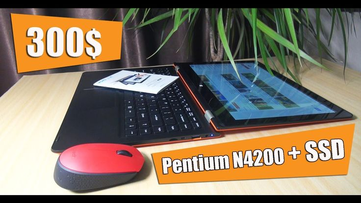Купил ноутбук-трансформер за 300$ в Китае: VOYO VBOOK V3 на Pentium N420...