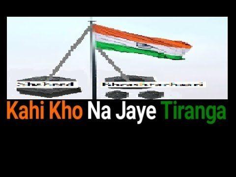 Kahi Kho Na Jaye Tiranga – A poem on tiranga is a hindi poem telling the fear of loosing Indian National Flag because of increasing corruption. Welcome to …