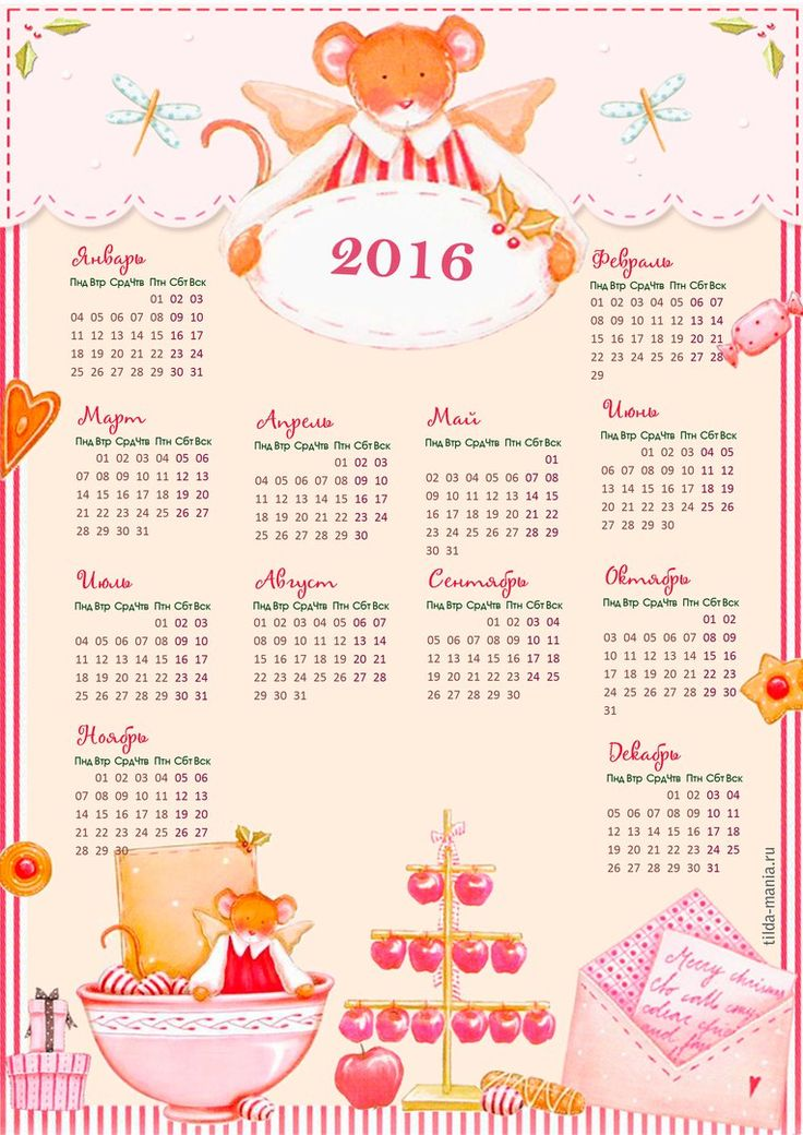 Календарь сентябрь 2015 производственный календарь