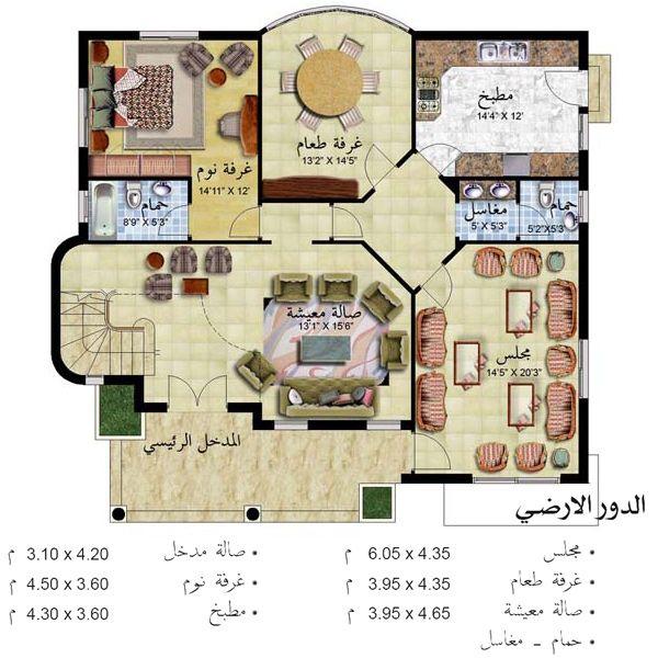 مخططات ملونة لتصميم فلل من دورين المرسال House Floor Design Square House Plans My House Plans