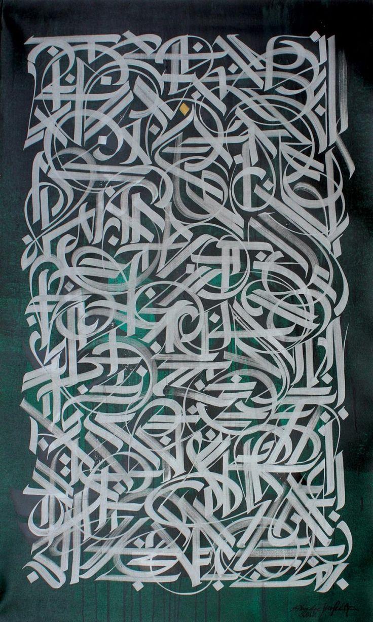 VINCENT ABADIE HAFEZ - David Bloch Gallery
