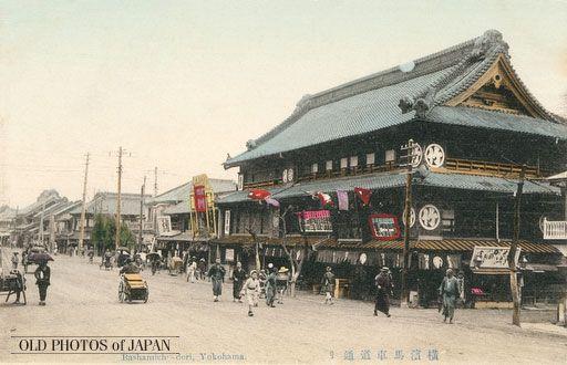 Tomitake-tei (富竹亭, Tomitake Hall) on Bashamichi-dori, Yokohama, Kanagawa Prefecture, a stone's throw from Yoshidabashi Bridge. The theater, which was active through 1912 (Taisho 1), was owned by Takejiro Takeuchi (竹内竹次郎), who ran three other yose in Yokohama.
