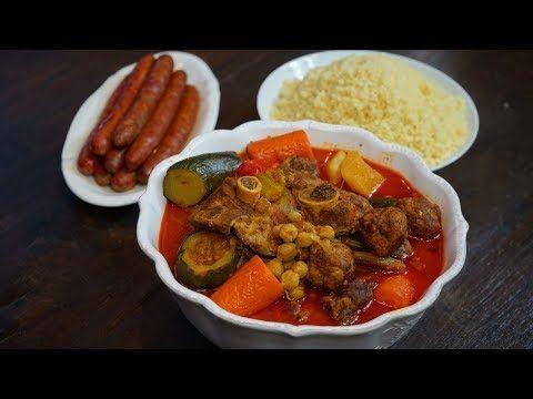 (151) Mon Couscous Royal - Recette facile sans couscoussier - Cooking With Morgane - YouTube