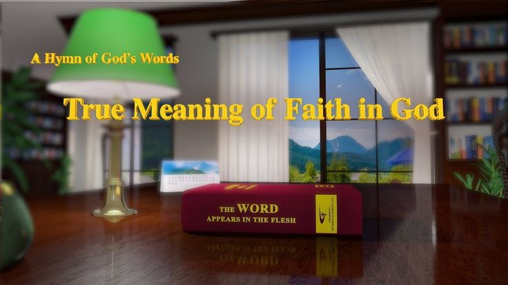"""A Hymn of God's Words """"True Meaning of Faith in God"""" 