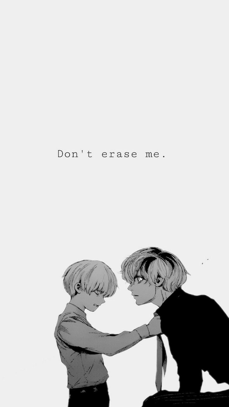 Anime World Tokyo Ghoul Manga Tokyo Ghoul Wallpapers Tokyo Ghoul Funny