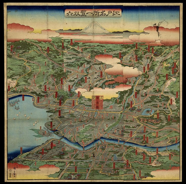 287 best Japanese, Korean, Chinese ancient maps images on Pinterest - new world map showing tokyo japan