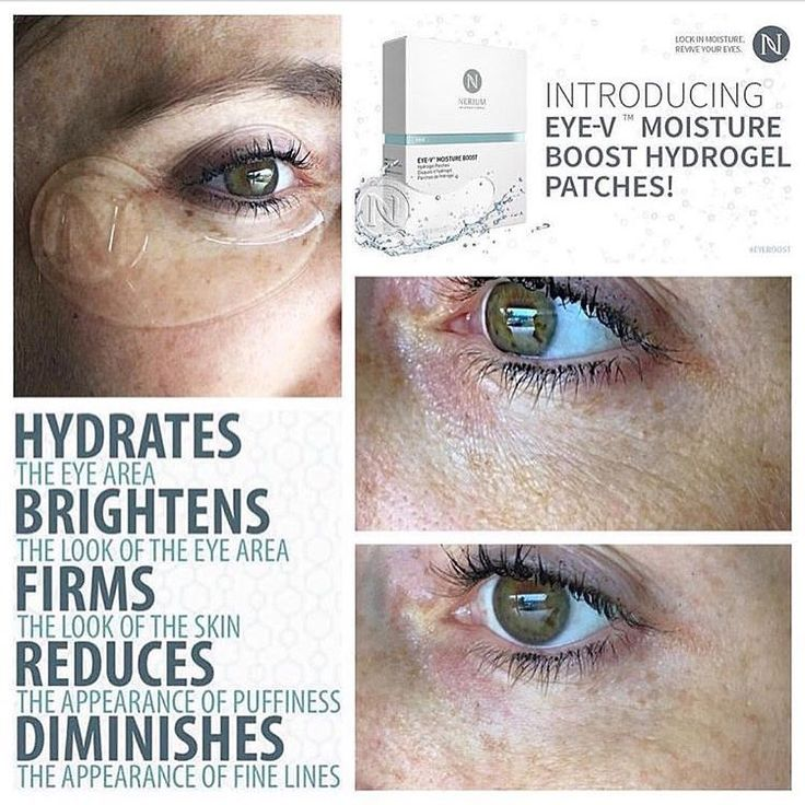 BRAND NEW PRODUCT FROM NERIUM! Msg. me to get yours today! Amazing hydration for the puffy, tired eyes. $40.00 for 5 pouches. Use once a week! www.hopeswan.nerium.com