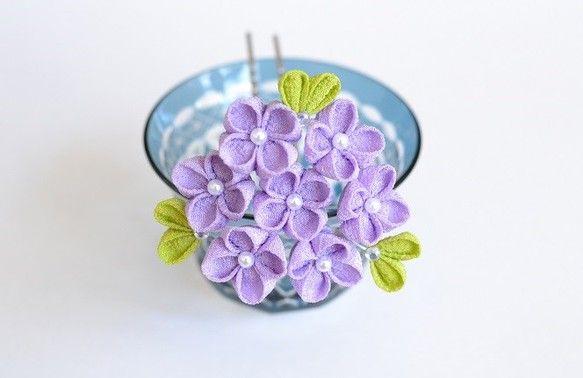 tumami*紫陽花 簪(受注生産)