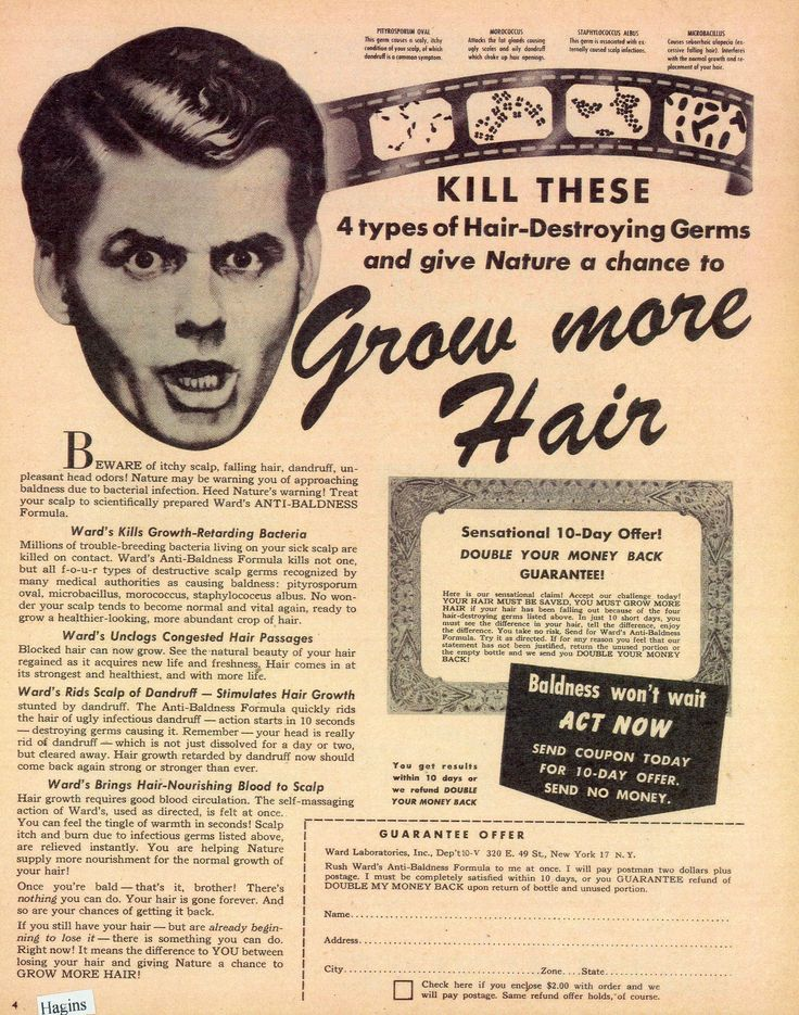 1000 Images About Vintage Sexist Ads On Pinterest Vintage