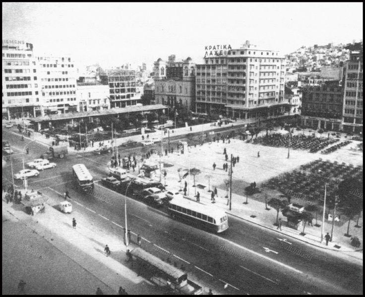 Η πλατεία Κοραή τη δεκαετία του 1970. Αρχείο: Ι.Μ.Τ.Ι.Ι.Ε.