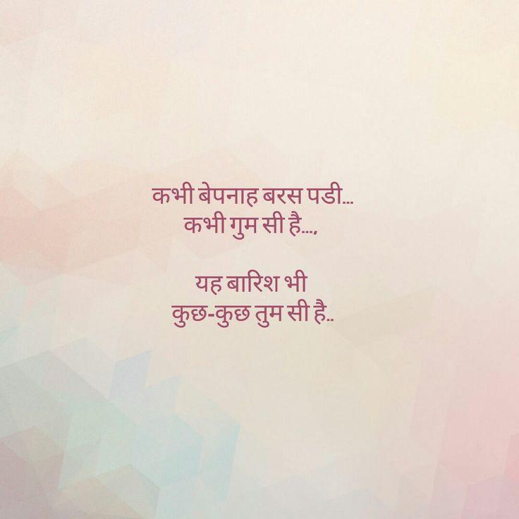 Kabhi dhup me sukoon to kabhi unleashed toofan si hai.. par hamesha ek bezuban khushi si hai.. unchainable aur uncontrollable iss mann jaisi hai.. barish yuhi thodi itni haseen hai..