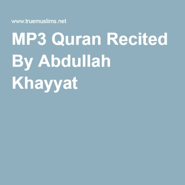 MP3 Quran Recited By Abdullah Khayyat