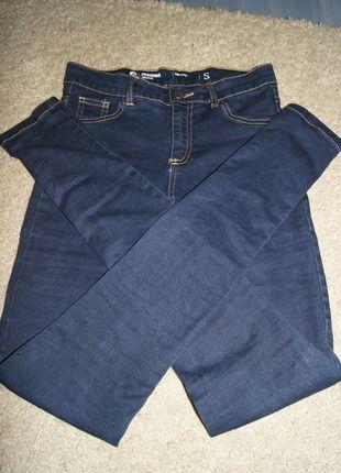Kup mój przedmiot na #vintedpl http://www.vinted.pl/damska-odziez/rurki/13616961-rurki-jeansy-z-wysokim-stanem-cubus-s