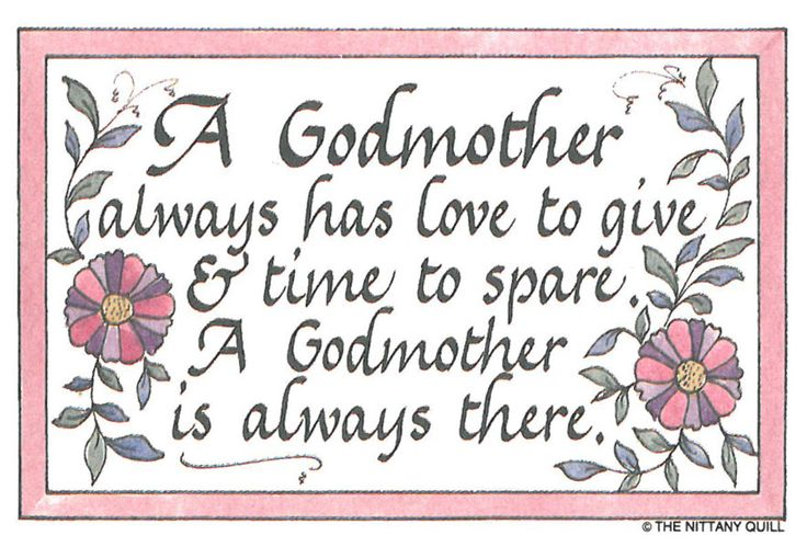 Best 25+ Godmother Quotes Ideas On Pinterest