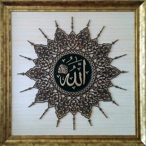 "Naht Sanatı: ""Allah c.c."""
