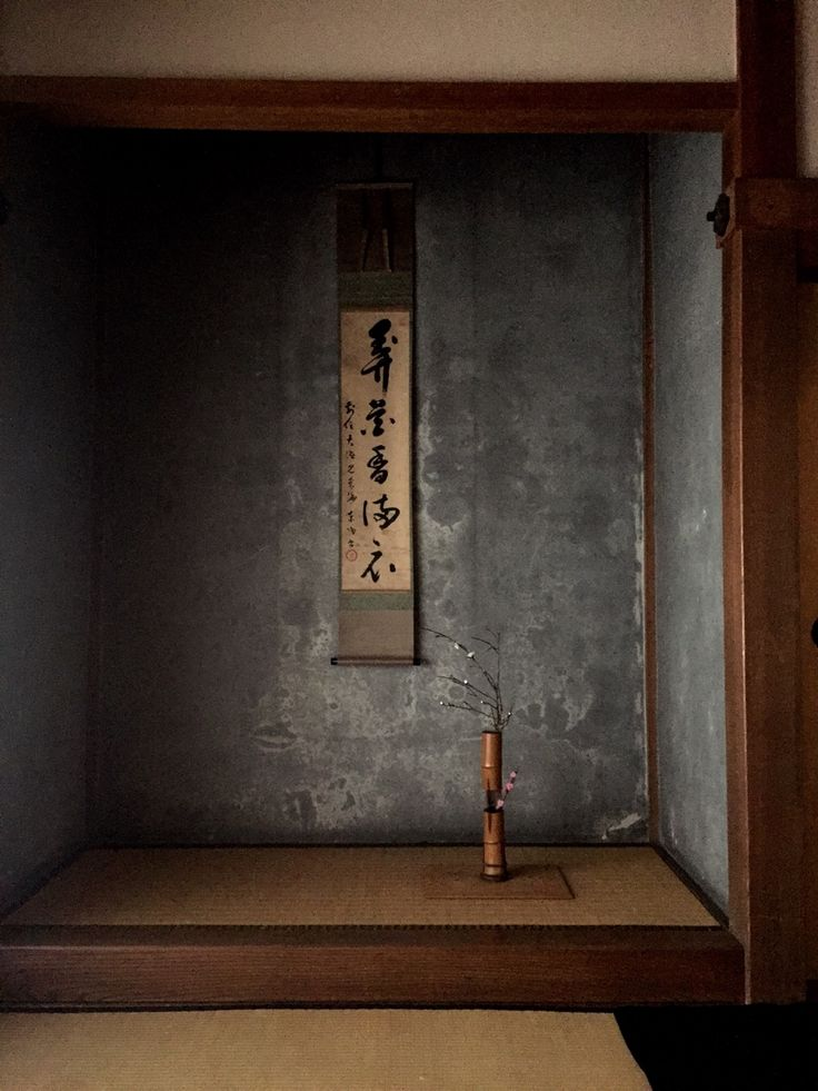 Tokonoma - here a scroll with a seasonal poem and some seasonal flower is set