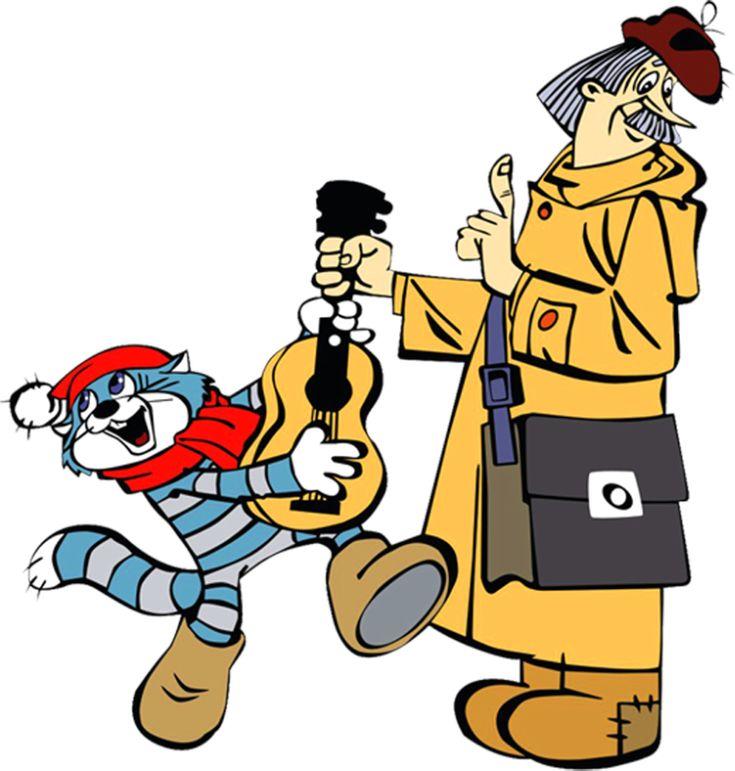 Картинки герои мультфильма простоквашино