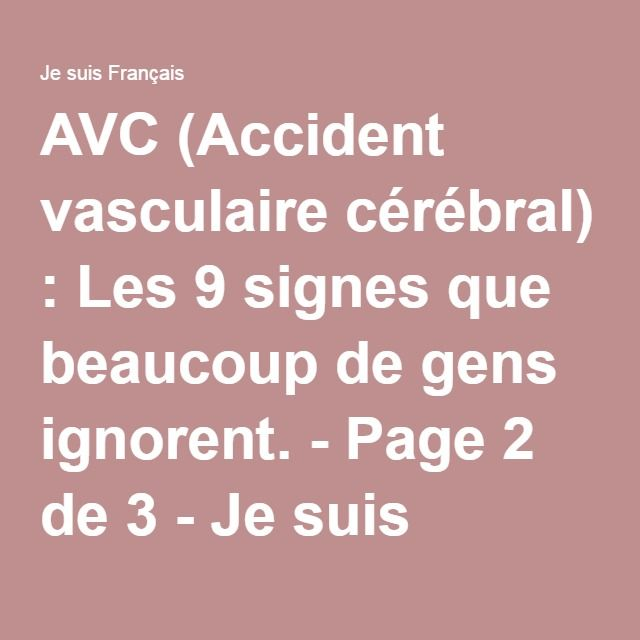 AVC (Accident vasculaire cérébral) : Les 9 signes que beaucoup de gens ignorent. - Page 2 de 3 - Je suis Français